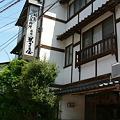 Photos: 043「米子屋」外観R