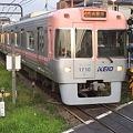Photos: 京王井の頭線 普通吉祥寺行 CIMG4320