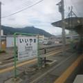 飯山駅に停車