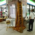 JR日本最西端の駅