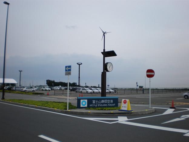 富士山静岡空港 看板