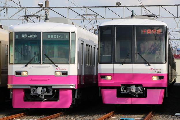 新京成8800形 8801F・8900形 8918F