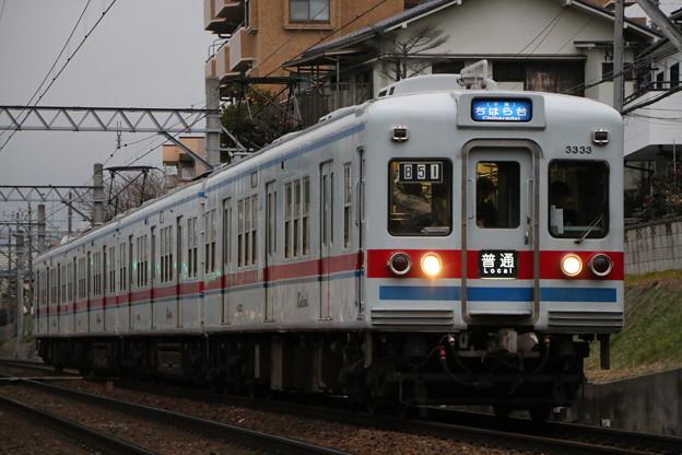 京成3300形 3344F