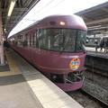 Photos: 中野駅125周年記念電車
