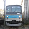 Photos: 205系京浜東北線