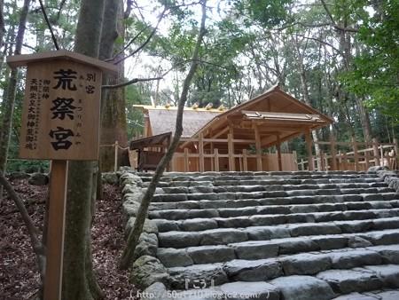141223-伊勢神宮 内宮 (52)