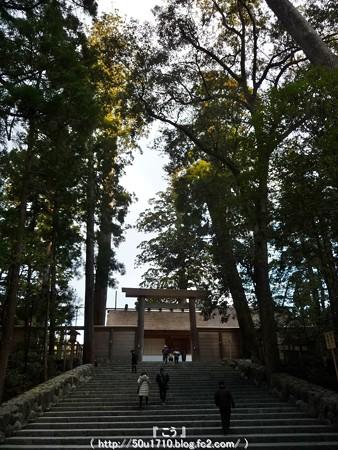 141223-伊勢神宮 内宮 (37)