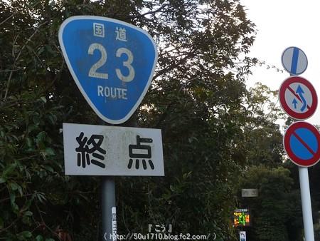 141223-伊勢神宮 内宮 (1)