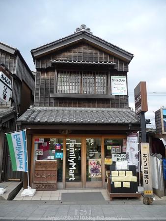 141223-伊勢 おかげまち (2)
