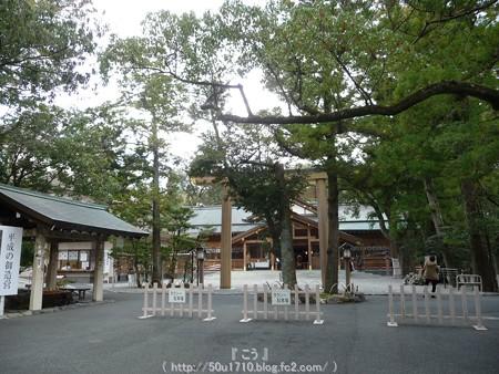 141223-猿田彦神社 (1)