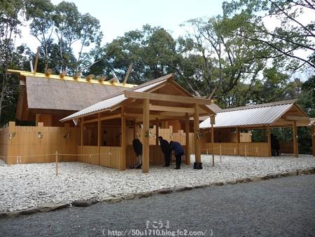 141223-月読宮 (32)