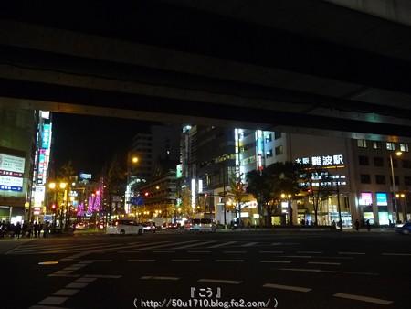 141223-大阪 御堂筋イルミネーション (104)