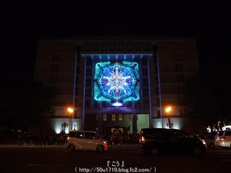 141223-大阪 御堂筋イルミネーション  市庁舎前 (1)