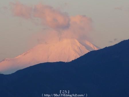 150101-富士山 (6)