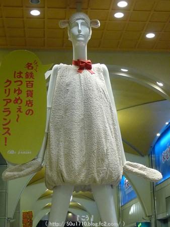 141230-ナナちゃん (6)