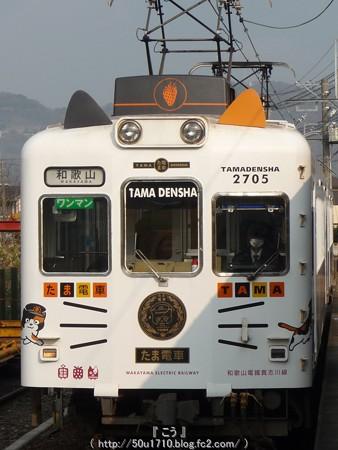 141230-和歌山電鉄 (31)