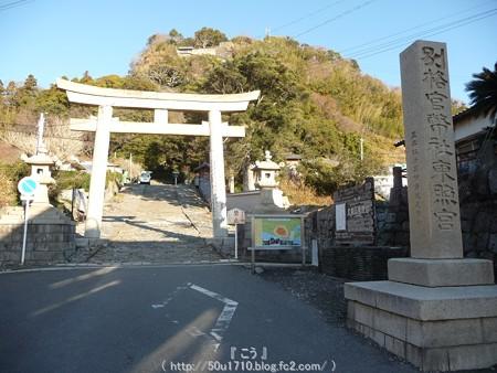150108-久能山東照宮 参道 (5)