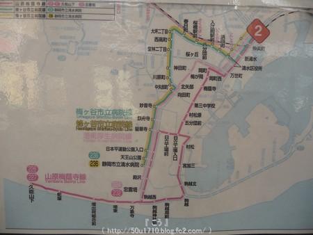 150108-清水駅前 (2)