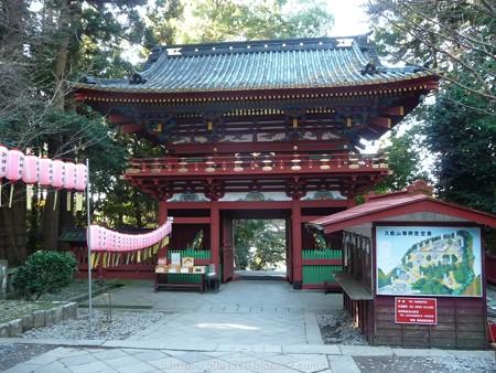 150109-久能山東照宮 (18)