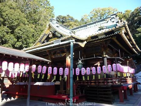 150109-久能山東照宮 (39)