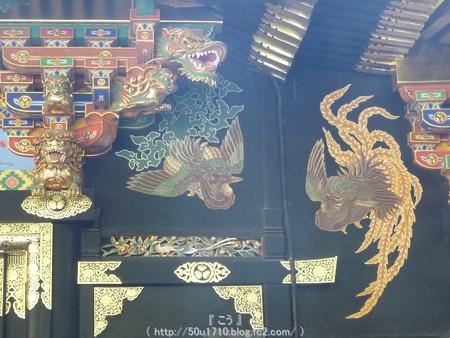 150109-久能山東照宮 (56)