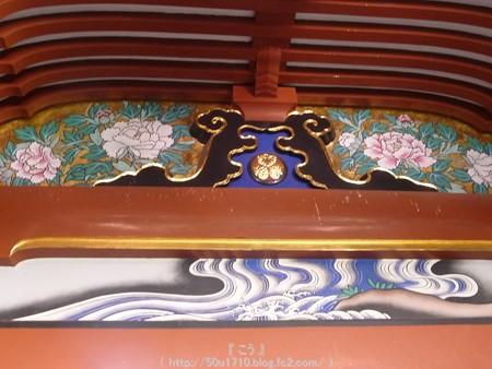 150109-久能山東照宮 (75)