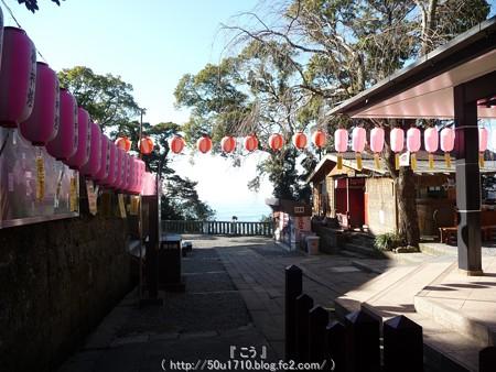 150109-久能山東照宮 (97)