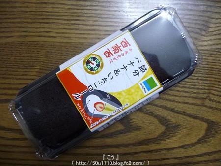 150203-恵方巻き (12)