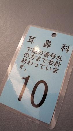 150210-耳鼻科 (2)