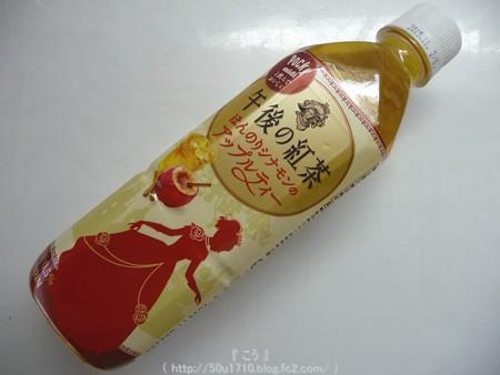午後の紅茶×ポッキー コラボ商品 (4)