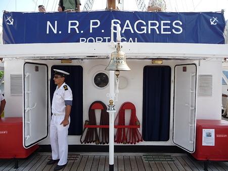 100724-帆船サグレス (56)