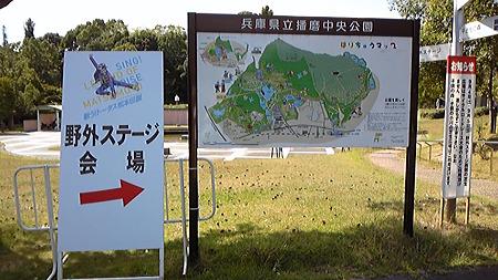 100828-トタ伝説 (5)