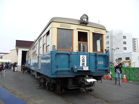 101114-大阪市交フェス 地下鉄旧 (1)