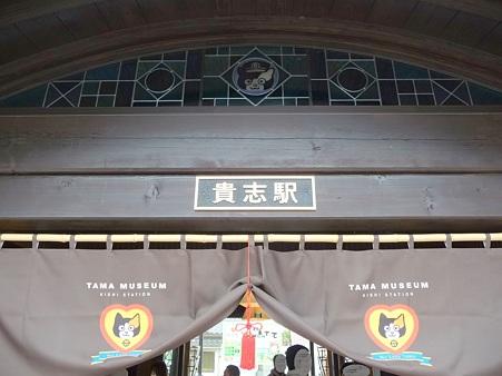 101113-和歌電 貴志駅 (12)