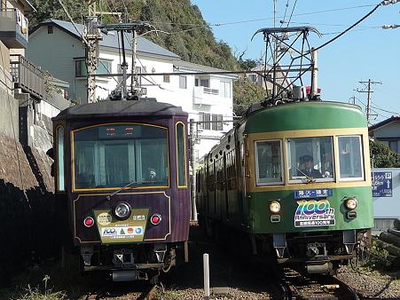 101210-江ノ電 鎌高前 (11)