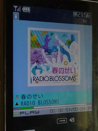 FM802 春のせい (2)