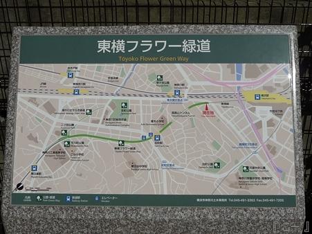 110622-東横廃線 反町→横浜 (79)