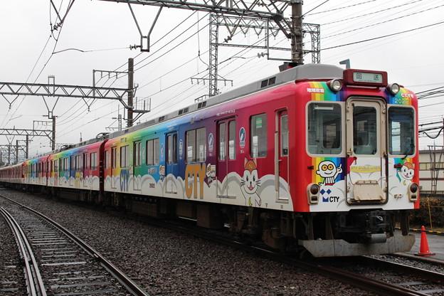 IMG_0655 2000系XT11