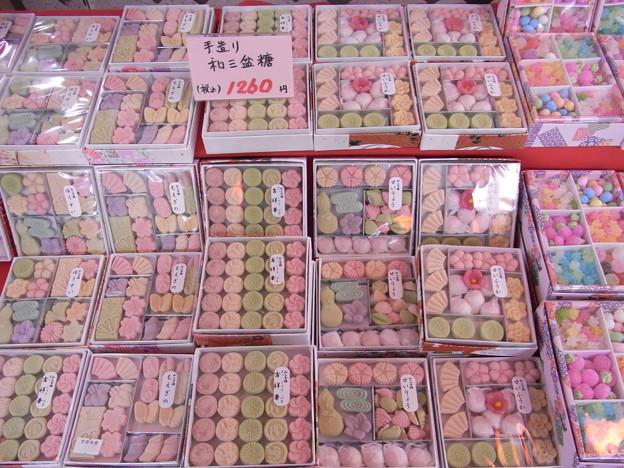 京三盆糖03