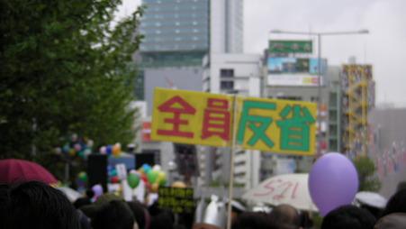 渋谷 原発やめろデモ 20110507 (36)