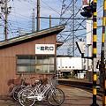 Photos: 万葉線、能町口駅