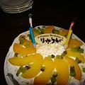写真: ryu*ryuのバースディケーキ