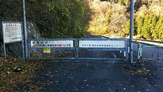 Photos: 林道早戸川線入口