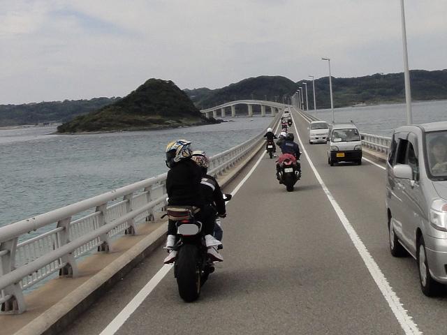 角島大橋渡るぜyeah!