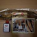 写真: 鰻1-20100726