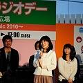 写真: 20101106_165921_raw