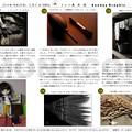 Photos: 第90回モノコン作品紹介席(3/3)