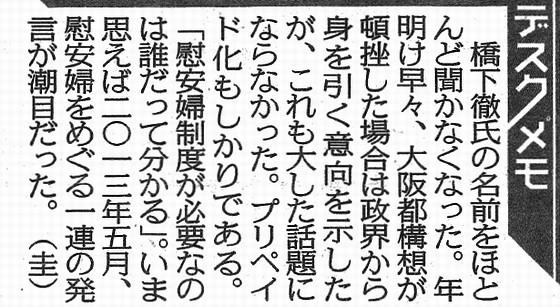 差別助長、効果に疑問 大阪市の生活保護支給プリペイド化_デスクメモ