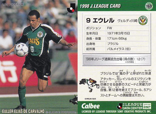 Jリーグチップス1998No.169エウレル(ヴェルディ川崎)