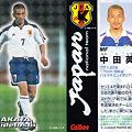 写真: Jリーグチップス2001N-09中田英寿(パルマ)